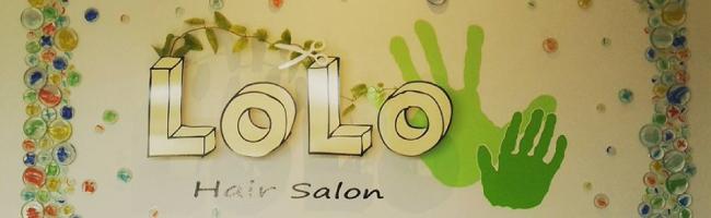 プレオープンのご案内 - 山口市の美容室【ヘアーサロン LoLo】