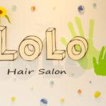 LoLo講座~髪のダメージの種類~