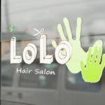 山口市吉敷の美容室【ヘアーサロン LoLo】もうすぐ、オープンです!!!