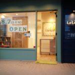ヘアーサロンLoLoのお店の工事が始まっています。
